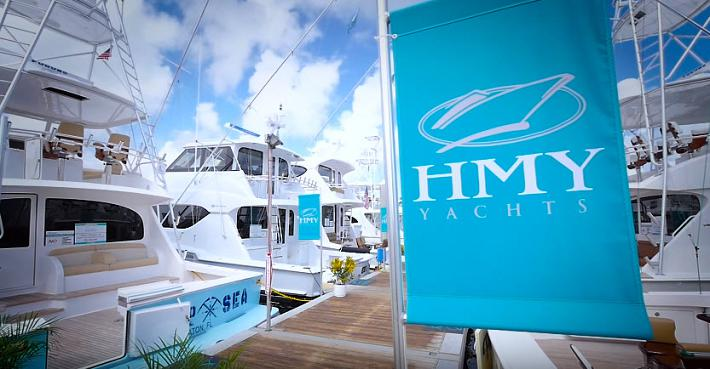 New Features at the 2016 Fort Lauderdale Boat Show