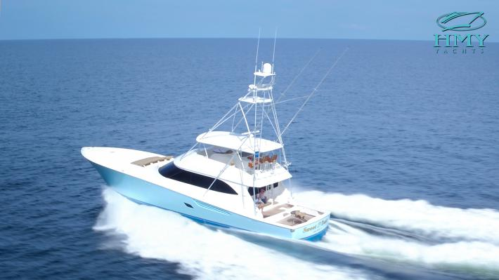 Yacht For Sale Video : 2013 Viking Yachts 82 Convertible