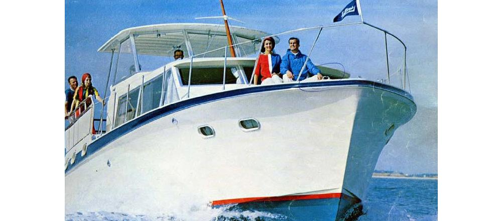 41 Motor Yacht
