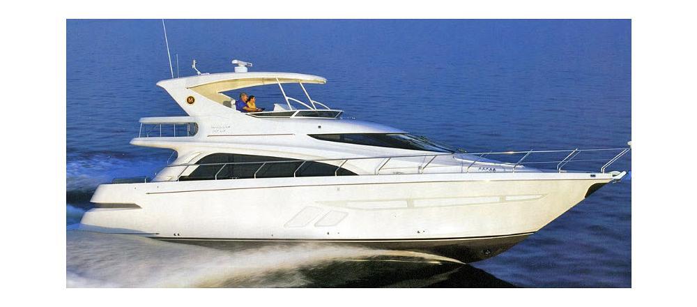 550 LS Yacht